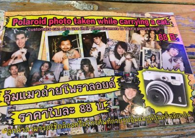 Get your Polaroid!